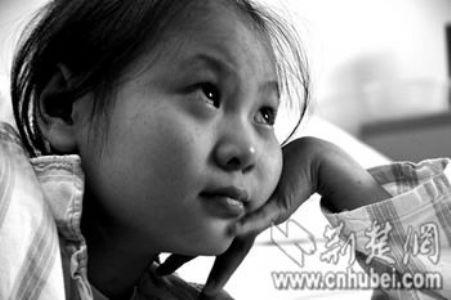 11岁白血病女孩缺手术费 社会紧急援助配型成功